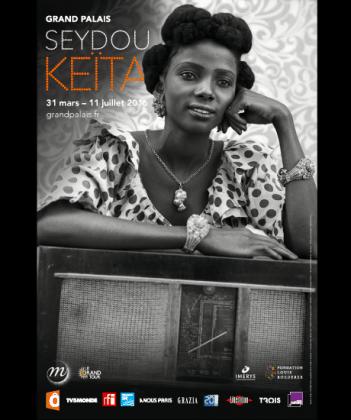 keita_page_expo