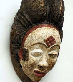 Masque africain Punu Africouleur